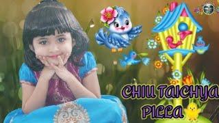 Superhit Marathi Balgeet-Chimani Taichya Pilla Marathi Kids Songs Chiu Taichya Pilla Marathi Balgeet