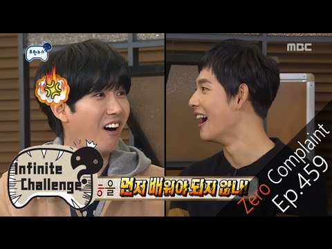 [Infinite Challenge] 무한도전 - Yim Si-wan,to friend Gwanghee
