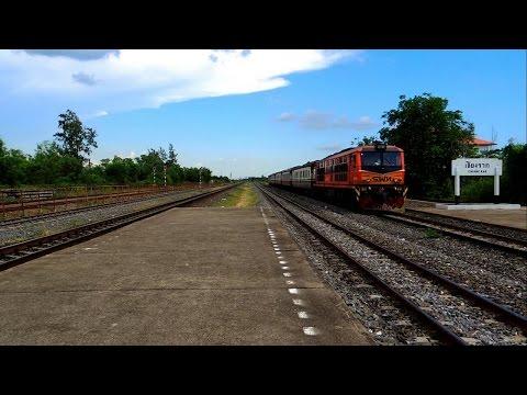 รถไฟไทย # ขบวนรถธรรมดาที่ 207 กรุงเทพฯ - นครสวรรค์  State Railway of Thailand