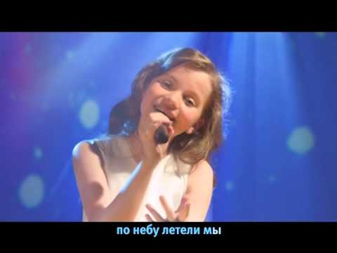 Голос. Дети  Мария Свердюкова, Виктория