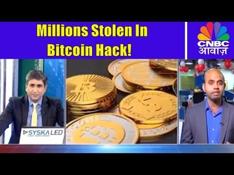 Bitcoin Worth $64M Stolen | Bitcoin Hacked | CNBC Awaaz