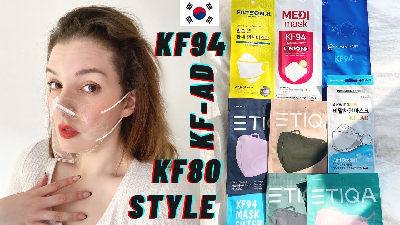 😷🇰🇷 FFP2 (KF94) mit STYLE! Koreanische Masken und K-Fashion GUIDE MIT PREISEN 💶