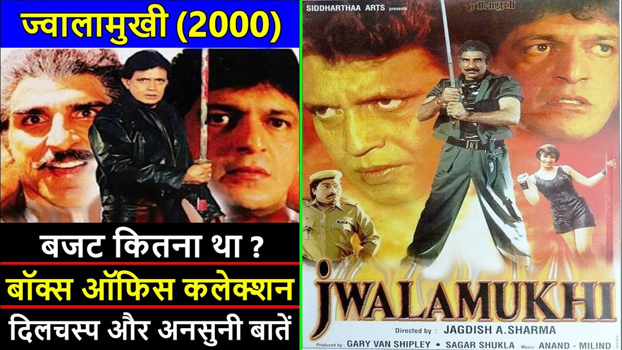 Download Jwalamukhi 2000 Movie Budget, Box Office Collection, Verdict and Unknown Facts   Mithun Chakraborty