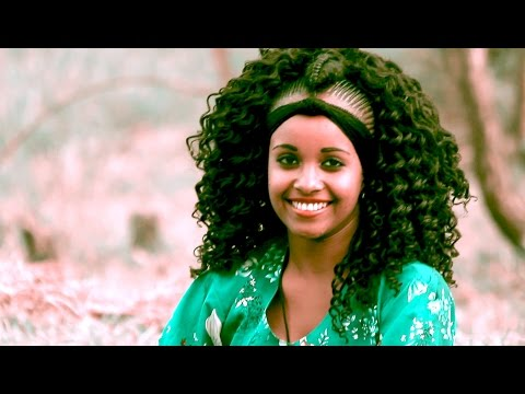 Kebur W/Giyorgis - Kbur New Gojam(  ) - New Ethiopian Music 2017(Official Video)