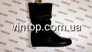 обзор обуви. Rieker X2471-00 полусапоги зимние женские от vintop.com.ua