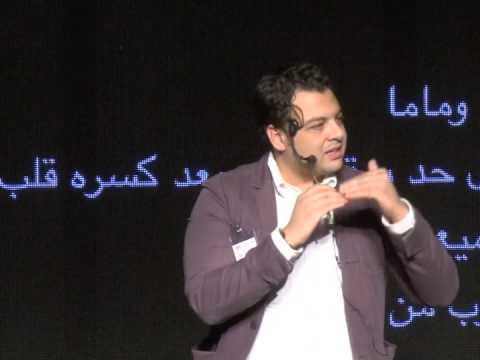 Wo/Men versus not against: Mohamed Wadid at TEDxCairoWomen