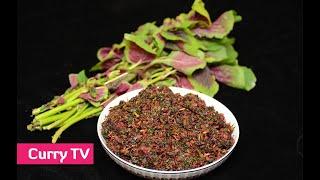 Spinach Stir Fry - ചീര തോരൻ