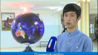 Ученики средней школы сделали огромный глобус