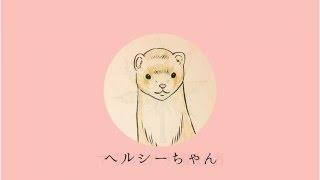 【PV】ヘルシーちゃん / 夏之門