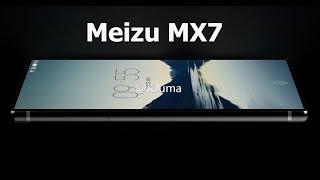 Xiaomi Redmi 5 Plus на Helio P25. Meizu MX7 будет или нет?