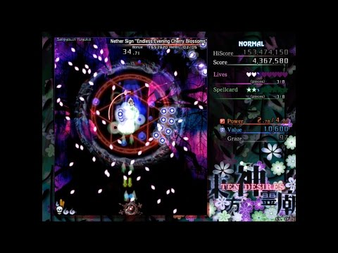 Touhou 13: Ten Desires - Stage 1