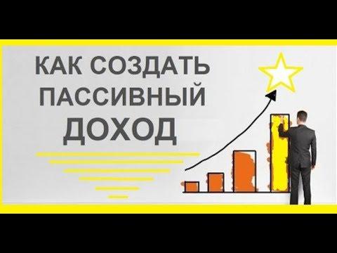 Заработок в интернете вклад проги для заработка в интернете