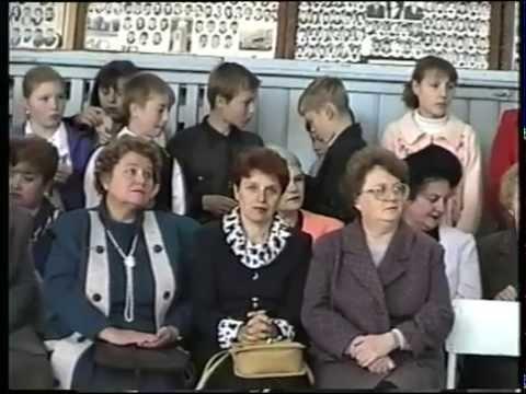 30- летие школы №2 г Лысково Нижегородской области,2000 год.