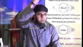 Abdul Basith Moulavi Tamil Bayan Part  7