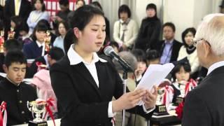 第29回全国年賀はがきコンクール 受賞者代表謝辞