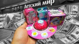 ПОЧЕМУ ТАК ДОРОГО? Дорогие коллекционные игрушки сюрпризы с кассы детского магазина