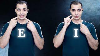 نطق صوت e وصوت i كورس شامل لشرح الصوتيات في اللغة الانجليزية البريطانية والامريكية تحسين النطق 6