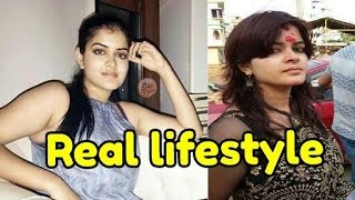 Madhumita Sarkar Lifestyle,,Affairs,Secret,Unseen,Net Worth,Salary,Cars,family,and others infomation