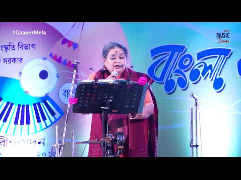 Usha Uthup Sings Hit numbers of Bangla Music In form of Medley