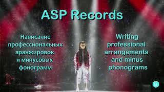 Darina Krasnovetska - Say Love (Minus/Karaoke/Instrumental/Backing Track)