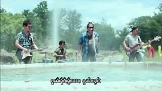 เพลง- เมืองโกนโจ๋น จายล้อมวุน / မူိင်းၵူၼ်းၸူၼ် - Karaoke [OFFICIAL MV]