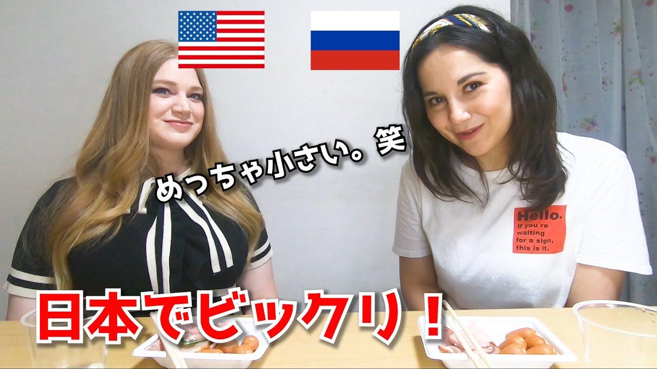 アメリカ人もビックリ【日本から離れられない理由】外国人がカルチャーショック