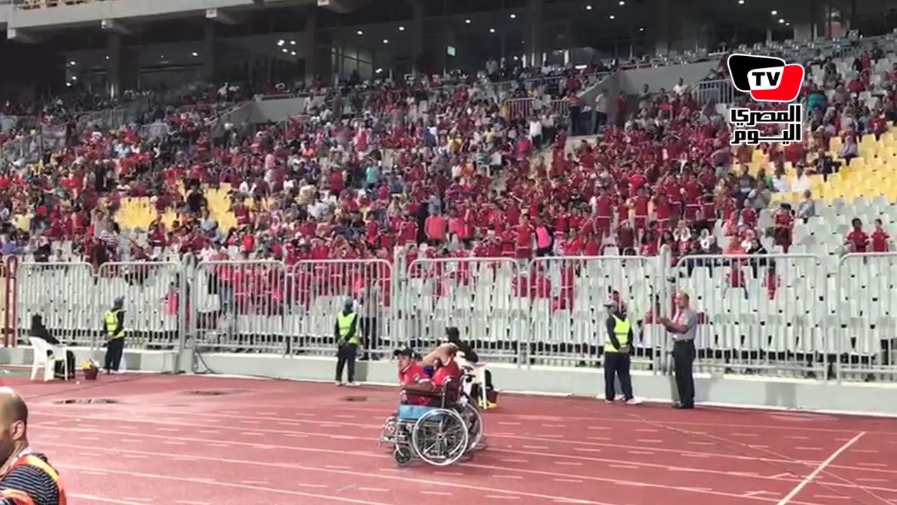 المصري اليوم:أشبال الأهلي يهتفون للاعبين من المدرجات: «شدوا حيلكوا شوية»