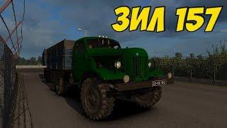 ЗИЛ 157 EURO TRUCK SIMULATOR 2