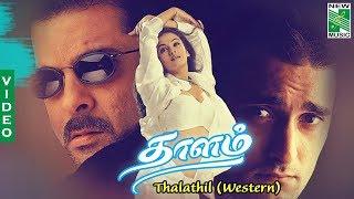 Thaalathil (western)  Video | Thaalam | A.R.Rahman | Akshaya kanna | Aishwarya rai