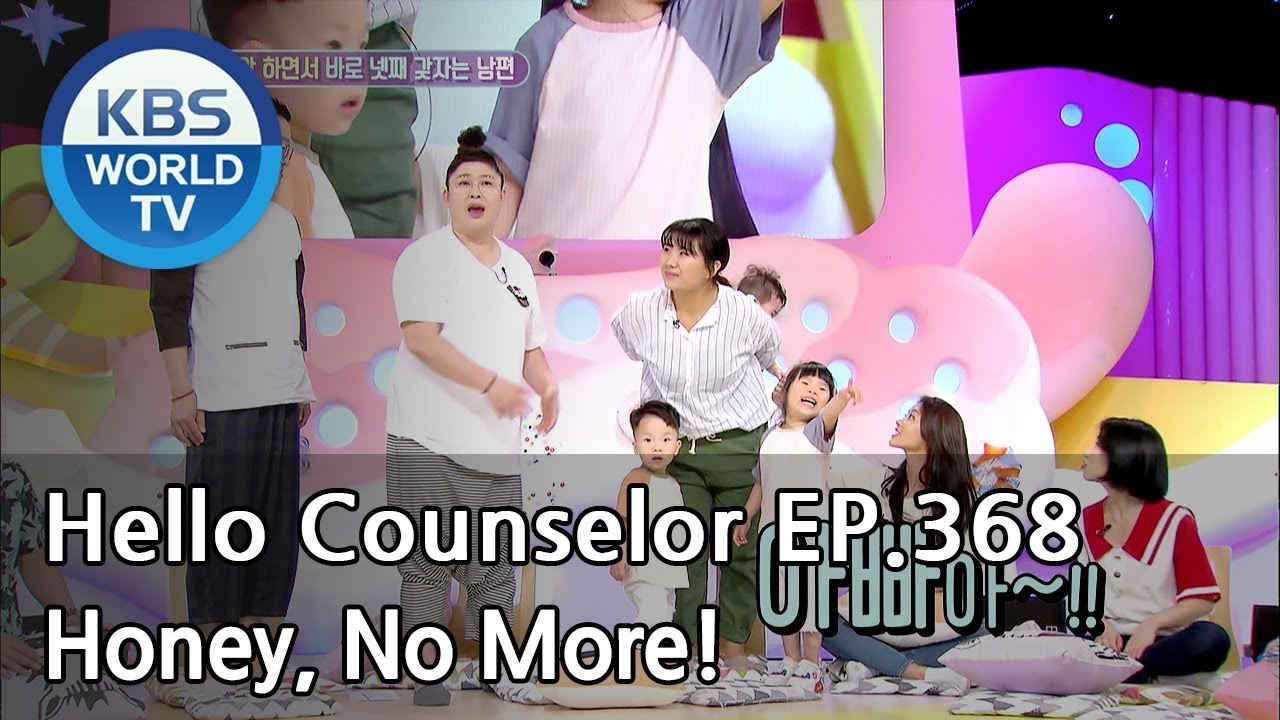 During my 4year marriage lived like a baby-producing machine[Hello  Counselor Sub:ENG,THA/2018 06 11]