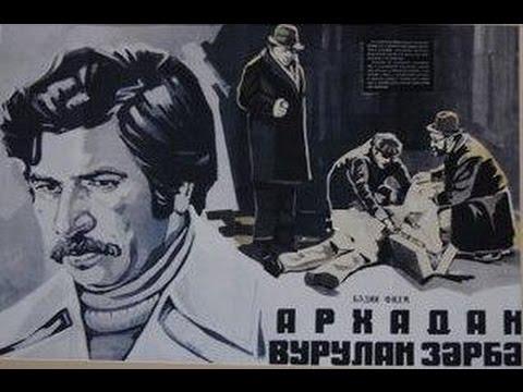 Oqtay Ağayev - Yadındamı (sözləri \\ lyrics)