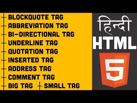 HTML Tutorial In Hindi - 03 - Blockquote, Abbr, Address, Quote, Underline, Insert, Bdo, Big, Small