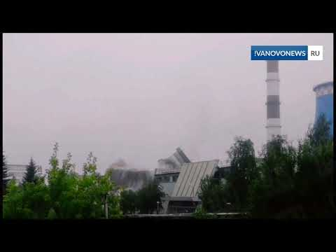 Взрыв градирни в Иванове