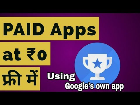 How To Purchase Paid Apps Completely FREE||Playstore Se Apps Free Main Kaise Payein ||Tech Cookies