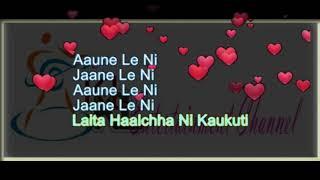 Gala Ratai Gala Ratai Original karaoke track with lyrics