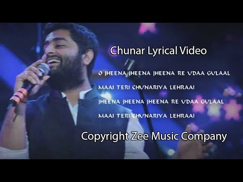 CHUNAR (ABCD 2) FULL SONG WITH LYRICS - ARIJIT SINGH - VARUN DHAWAN & SHRADDA KAPOOR