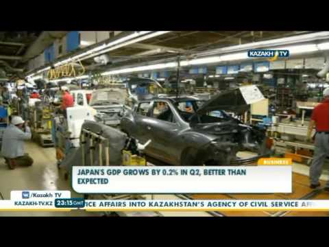 Japan's GDP grows by 0.2% in Q2 - Kazakh TV