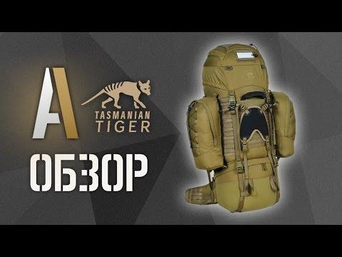 Обзор рюкзак tt range pack g-82 купить рюкзак arena бу