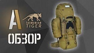 [Обзор] Рюкзак TT Pathfinder (Tasmanian Tiger)
