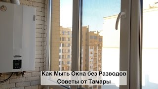 5 советов: как помыть окна на балконе