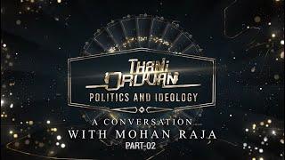 Thani Oruvan: Politics and ideology Part-2 | A conversation with Mohan Raja | Sudhir Srinivasan