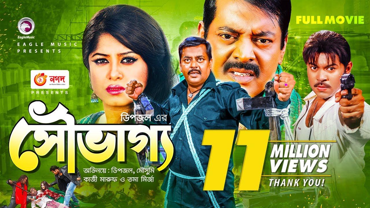 The Hidden Strike (HD) - BOLYLWOOD BLOCKBUSTER HINDI MOVIE -  Deepraj Rana - Sanjay Singh