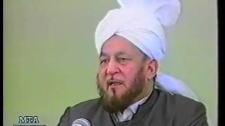 Friday Sermon 16 February 1990