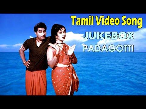 Tamil Video Song || Padagotti Tamil Movie Songs || JUKEBOX || Old Tamil Movie || Best Tamil HD Songs
