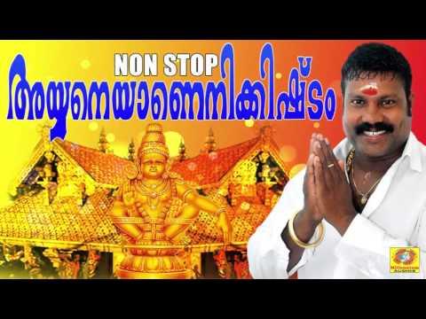 Ayyappa Non Stop Devotional Songs | Ayyaneyanenikkishtam | Hindu Devotional Songs Malayalam