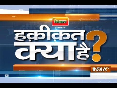 Haqikat Kya Hai: Answers that Vikas Barala had to face in Chandigarh stalking case