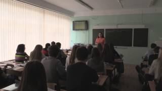 фрагмент урока по русскому языку1