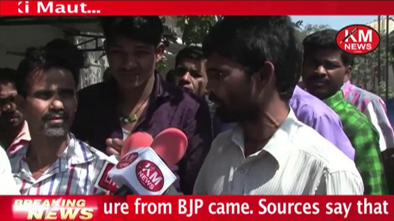 Gujarat Umbergaon Ke GIDC Company Me Hui Laparwaahi Ke Karan Worker Ki Maut...kmnews