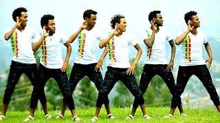Wendimu Abera - Alsemam (Ethiopian Music)