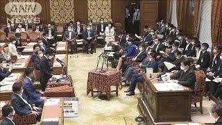 「第2次補正予算案」衆院通過へ 総額31兆9000億円(20/06/10)
